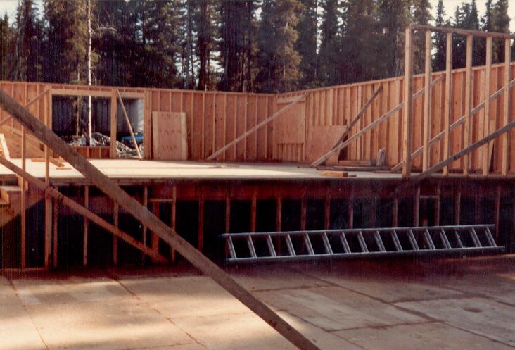 Начало возведения здания станции