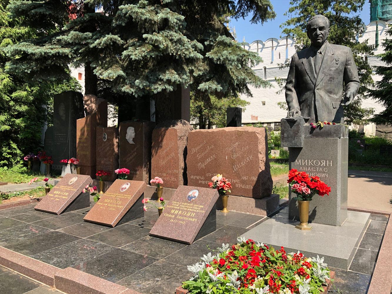 Анастас Иванович (Ованесович) Микоян