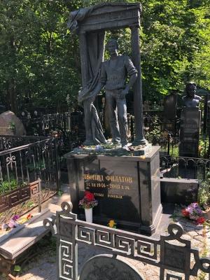 Леонид Алексеевич Филатов