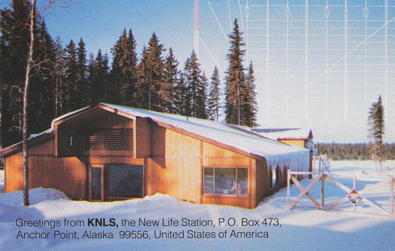 КНЛС станция зимой, выпускалась с 1984 года, есть несколько экземляров